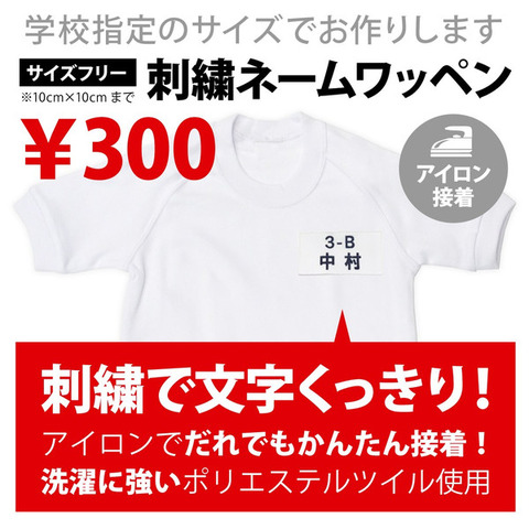 shishuatelier_nw02