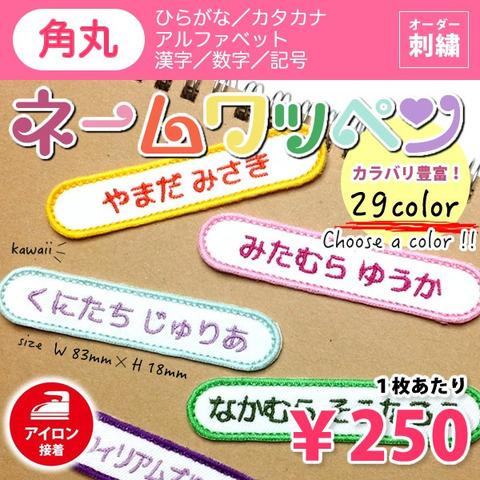 shishuatelier_nwm01x3