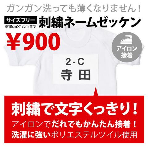 shishuatelier_nd01