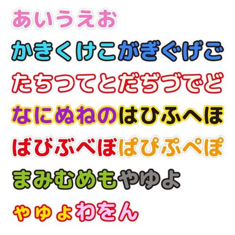 shishuatelier_hw01x1_2
