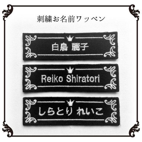 shishuatelier_nwlolicr002