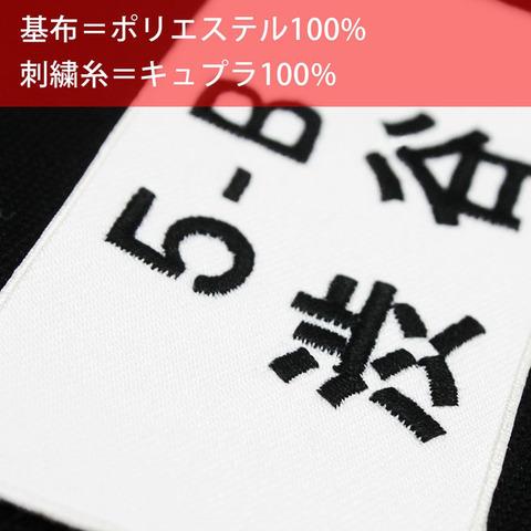 shishuatelier_nw01_1