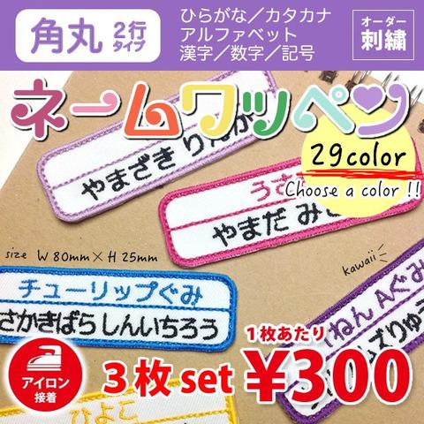 shishuatelier_nwm02x3