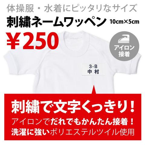shishuatelier_nw01-1