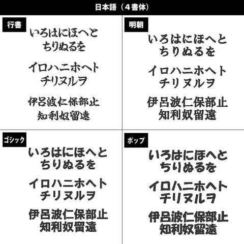 shishu-atelier_nmnuj7vz9d_2