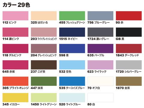 color29