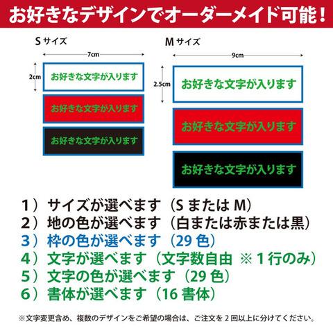 shishuatelier_nw03x1_1