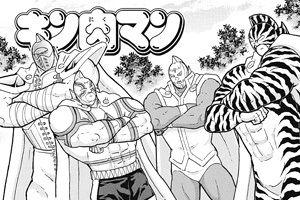 アニメ - 【キン肉マン】運命の5王子が出てきたけど、誰がかませになるんや?