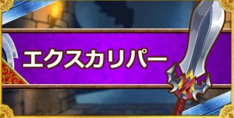 アニメ - 三大聖剣といえば?「アロンダイト」「デュランダル」