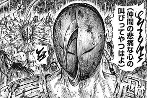 アニメ - 【キングダム】570話感想 援軍で端和とバジオウ助かったけど、ロゾ倒せるやついるのか?