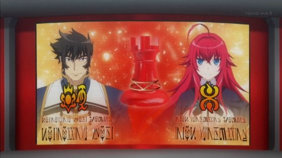 アニメ - ハイスクールD×D HERO 第9話 感想:強いほど出場しにくいから作戦考えるの面白そう!