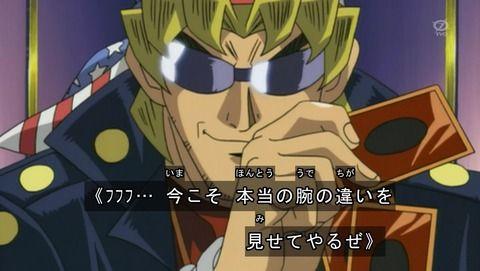 アニメ - 【遊戯王】バンデット・キースという元全米チャンプの男