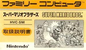 """アニメ - ゲームから""""説明書""""が無くなったならパッケージはもっと小さくてもよくない?"""