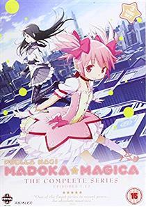 アニメ - 『魔法少女まどかマギカ』って結局何が凄いの?