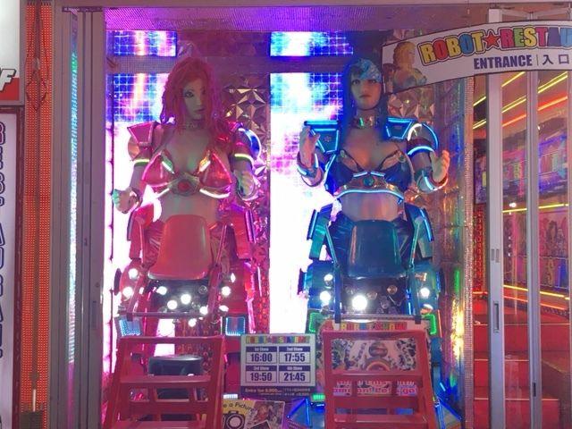 アニオタ - ロボットレストラン 潜入レポ