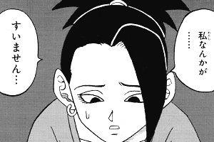 アニメ - 【漫画ドラゴンボール超】32話感想 ケールの潜在能力が高そうに書かれててイイね!