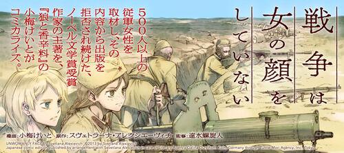 アニメ - 何で戦争の萌えアニメってないの?