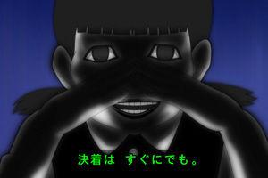 アニメ - 【魔法少女サイト】10話感想 中尾さんがOP歌うのワロタw、アリス出ないって事は2期ないか