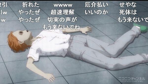 アニメ - 【あそびあそばせ 11話 ニコ生】  パゥッ! っとアンケは93.6%を獲得