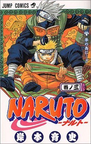アニメ - 【衝撃】NARUTOの小南さん「起爆札ください」 店員「何枚?」←結果wwwwww