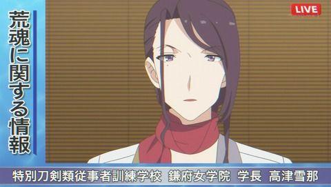 アニメ - 【刀使ノ巫女】第19話 感想 高津のおばちゃん大暴れ