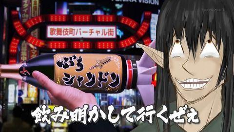 アニメ - 【バーチャルさんはみている】第11話 感想 森から出たダークエルフの末路