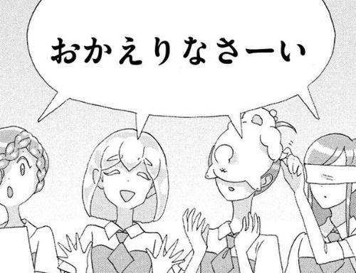 アニメ - 【画像】月刊アフタヌーン、「宝石の国」しか読むのがない
