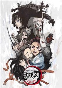 """アニメ - """"2010年代""""アニメ四天王『鬼滅』『進撃』『SAO』"""