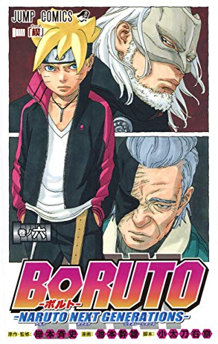 アニメ - 【悲報】NARUTOのサスケさん、とんでもなく不遇な扱いを受けてしまうwwwwwww