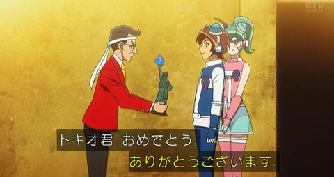 アニメ - 《タイムボカン 逆襲の三悪人》12話感想・画像 またも福澤さん!そして、あの二人がそんな関係だったとは・・・