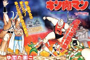 アニメ - キン肉マンって当時なんで流行ったの?
