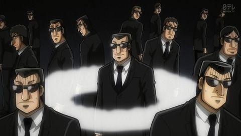 アニメ - 【中間管理録トネガワ】第17話 感想 サラリーマンに異動は付き物