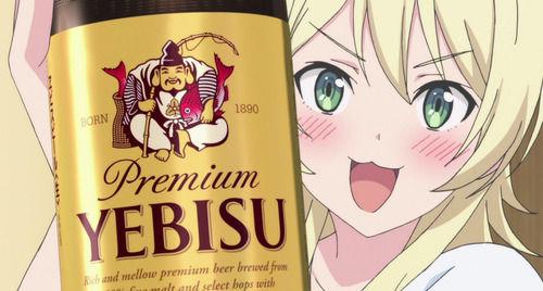 【たくのみ。】1話感想 お酒が飲みたくなるアニメでした