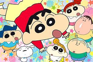アニメ - 『クレヨンしんちゃん』のキャラクターの将来wwwww