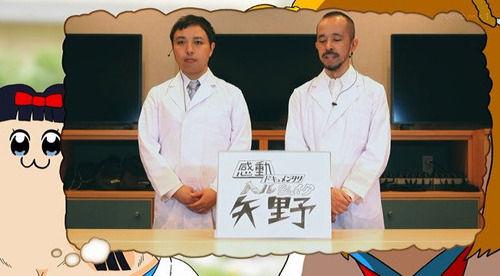 アニメ - 【ポプテピピック】7話感想 今回はAC部が本編すぎたwwwwwww