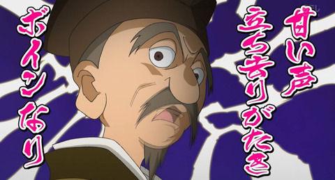アニメ - 《タイムボカン 逆襲の三悪人》21話感想・画像 今回のターゲットは松尾芭蕉!物語はいよいよ最終局面に