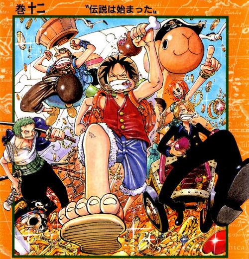 アニメ - 平成元年以降に連載された『漫画発行部数』トップ10が発表!やっぱりジャンプ強え!