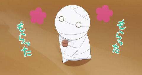 アニメ - 《ミイラの飼い方》2話感想・画像 ミーくんに癒やされるアニメだなほんと
