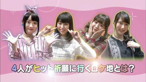 アニメ - スロウスタート 放送直前特番 感想:体張ってるぶん面白い!4人できららバンジージャンプも見たかった!