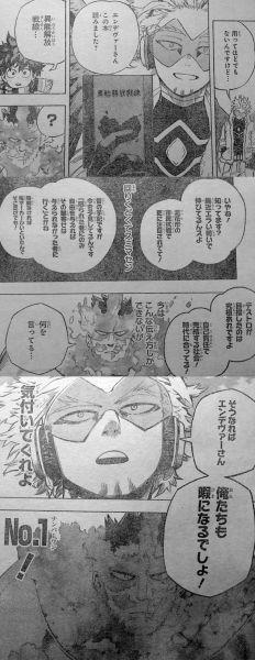 コミック - ヒロアカ いきなり変な思想をカミングアウトされ困惑するNO1ヒーロー