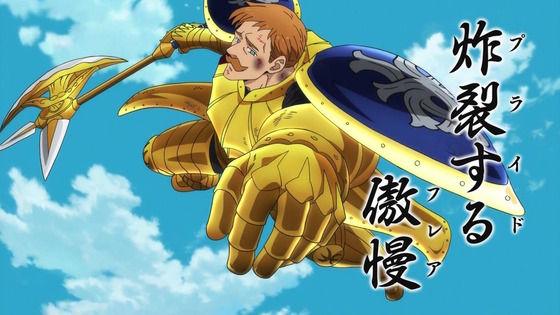 アニメ - 七つの大罪 戒めの復活 第22話 感想:エスカノールさんちょっとピンチだったけどやっぱり強い!