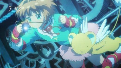 【カードキャプターさくら クリアカード編】第10話 感想 懐かしのローラーブレードで迷宮を駆ける!