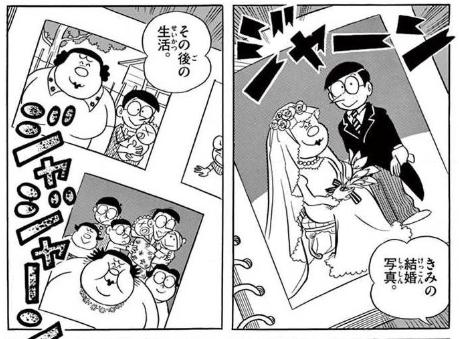 アニメ - ドラえもんのせいでのび太と結婚できなくなったジャイ子は将来どうなるの?