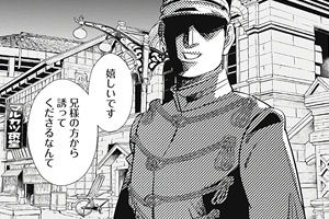 アニメ - 【ゴールデンカムイ】164話感想 熱で勇作さんの幻覚を見る尾形、後悔があるのかな…。