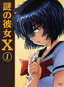 アニメ - 『謎の彼女X』ってアニメってどう?