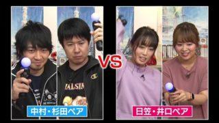 東京エンカウント弐 第64話 感想:ボウリング対決はいい勝負!井口さん投げ方かわいい