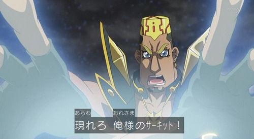 アニメ - 【遊戯王VRAINS】40話感想 鬼塚さん、予想以上に大健闘