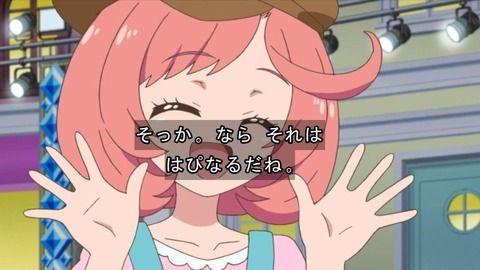 アニメ - キラッとプリ☆チャン 第64話「だいあフェス! いよいよカラッとはじまるんだもん!」 感想・実況まとめ