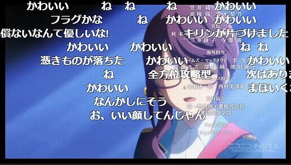 アニメ - 【少女☆歌劇 レヴュースタァライト 2話 ニコ生】 視聴者を聖抜しながらアンケを10%上げる