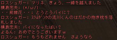 Shot00331_1